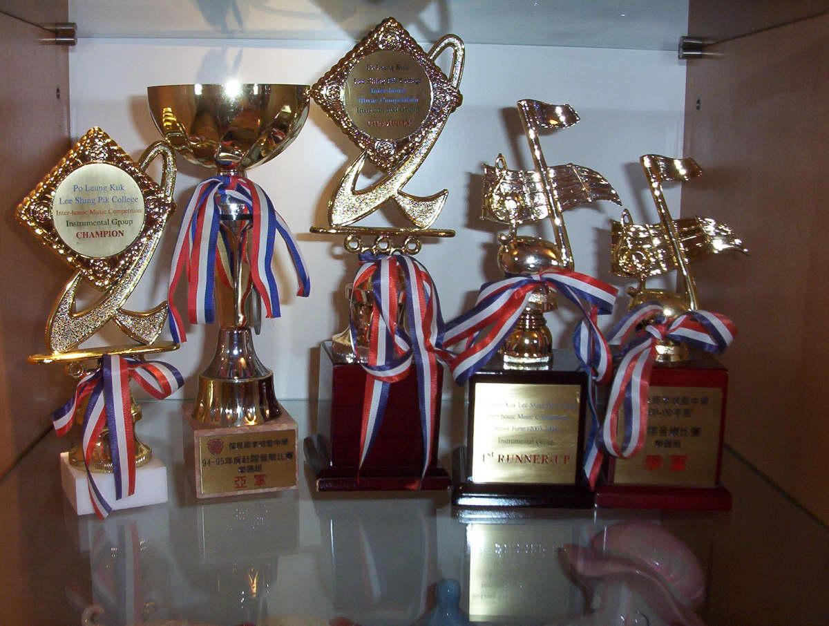 Po Loung Kuk Loe Shing Pik Collegse Instarmental Group CHAMPION  trophy