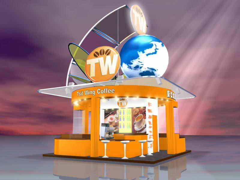 Tsit Wing Coffee  product