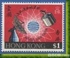 ER  Postage stamp