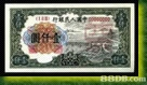 Money,Banknote,Paper product,Cash,Currency