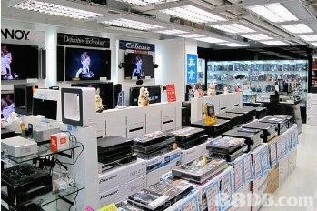 英京影音中心Super King AV Centre提供高級音響、線材、家庭電器等產品 ...