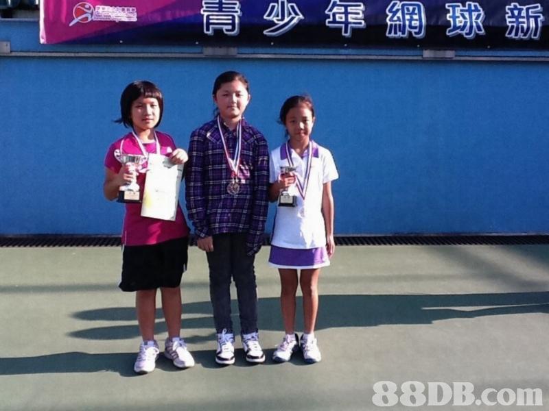 青少年網球新 88DB.com  tennis