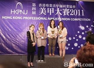第 香港專業美甲師同業協會 HONG KONG PROFESSIONAL NAILS깨NION COMPETITION 889B.com  product