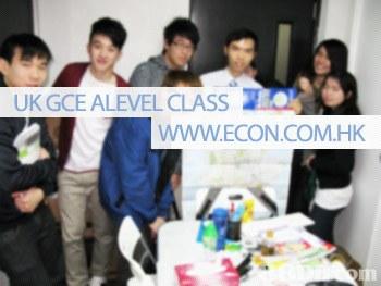 UK GCE ALEVEL CLASS WWW.ECON.COM.HK  product,