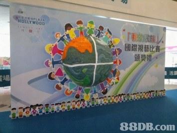 GLLYWO )國際視藝比   World,Room,Banner,Advertising,