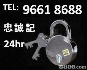 TEL: 9661 8688 忠誠記 24hr 8DB.com  padlock,lock,product,product,hardware accessory