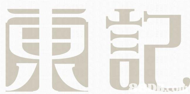 Font,Line,Pattern,Beige