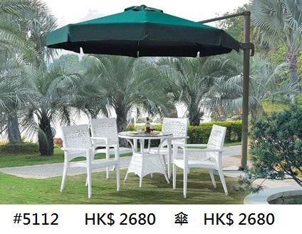 #5112 HK$ 2680 HK$ 2680,Umbrella,Canopy,Shade,Fashion accessory,Furniture