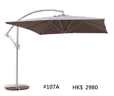 #107A HK$ 2980,Umbrella,Shade,Fashion accessory,Table,