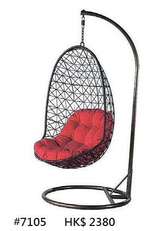 HK$ 2380 #7105,Basketball hoop,Chair,Furniture,Swing,