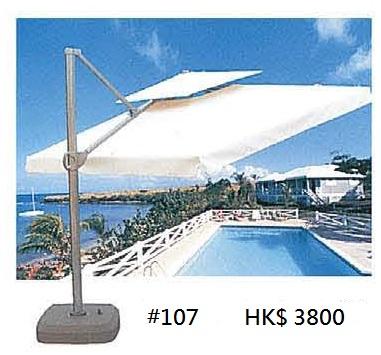 HK$ 3800 #107,Shade,Umbrella,Swimming pool,Architecture,Fashion accessory