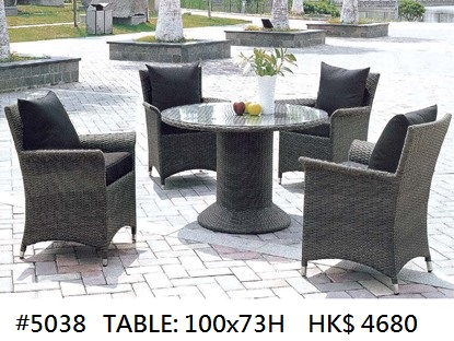 #5038 TABLE: 100 73H HK$ 4680,Furniture,Wicker,Table,Chair,Outdoor table