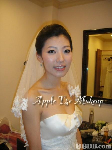 88DB.com  bride