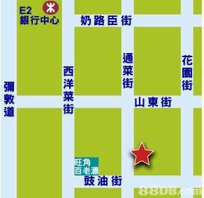 德信烹飪學校提供京川菜班、北京拉麵班、京滬點心班等服務