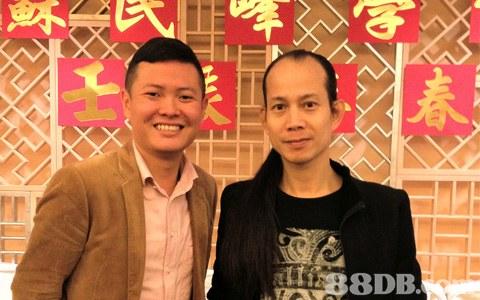 劉國偉風水命理顧問 (蘇民峰師傅徒弟) 專業風水、八字運程、改名、擇日 Kevin Lau Feng Shui Consultant