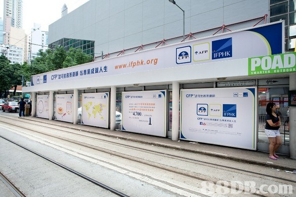香港財務策劃師學會提供持續進修課程、企業培訓、網上持續進修等服務