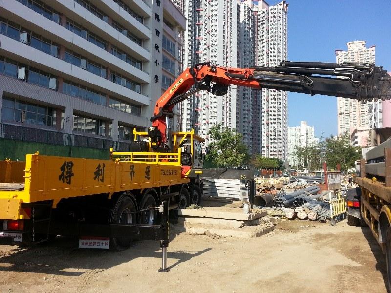算車皇神五十前 ri iE wwww. T M 32H ブ200  Crane,Transport,Construction equipment,Vehicle,Construction