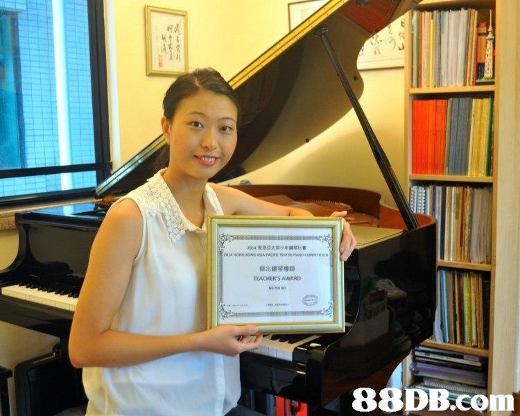 014 HONG KONG ASAO 傑出鋼琴導師 TEACHER'S AWARD 88DB.com  piano