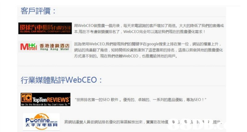 seo关键词排名优化_seo排名优化资源