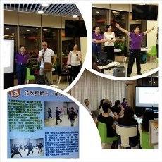 華山氣功學會 e-mail address : wahshanheikung@gmail.com    http://www.wahshan.com