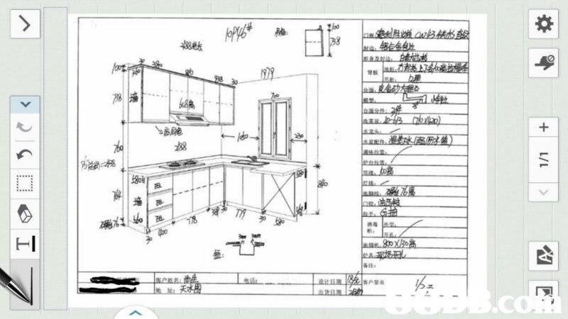 38 88 s.aezk/p,RA) to 80X30 Rit 06BB.com + L/L >,Technical drawing,Text,Drawing,Plan,Diagram