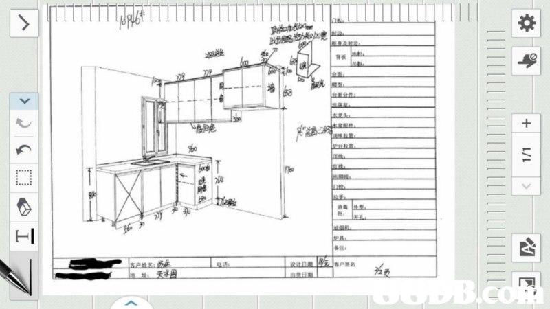 in. sens 64 RitF sPE DB.com + L/L,Plan,Text,Technical drawing,Diagram,Drawing