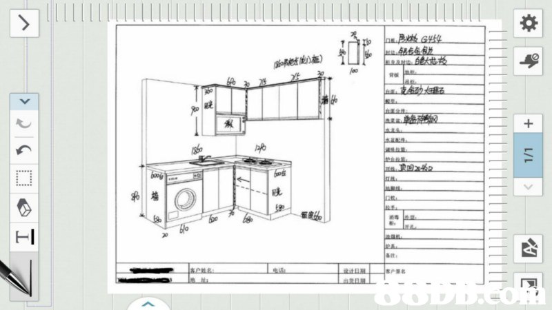 bool ags. SASE ait OODDEOR + L/L > >,Technical drawing,Text,Plan,Drawing,Diagram