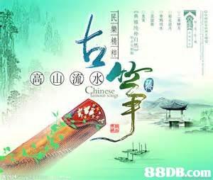 Chinese   Organism,