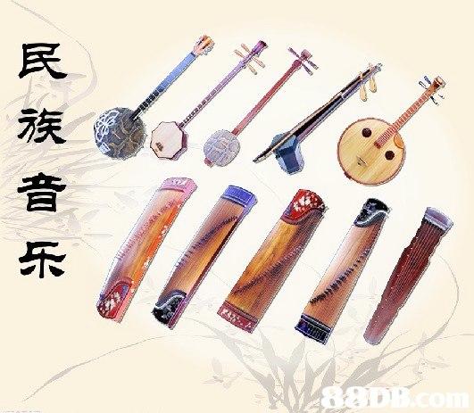 民 11  族音乐  Traditional korean musical instruments,Musical instrument,Folk instrument,Font,Finger