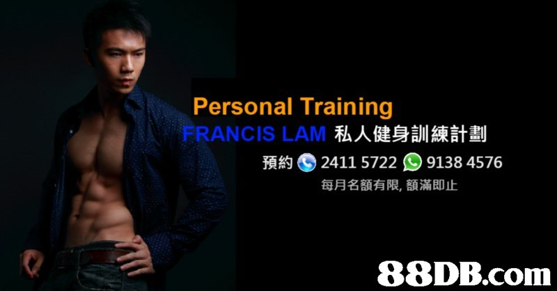 personal trainer私人健身教練francis lam健身教練high fitness健身中心