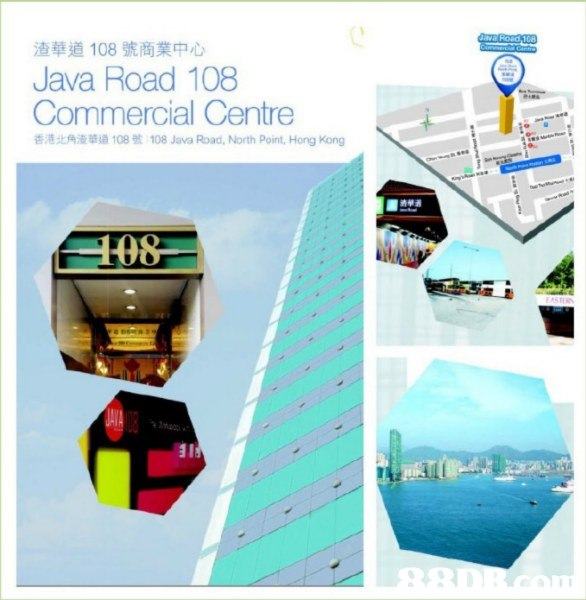 渣華道108號商業中心 Java Road 108 Commercial Centre 香港北角渣華道108號 108 Java Road, North Point, Hong Kong 祚華酒 1I  product,product,plastic,technology,