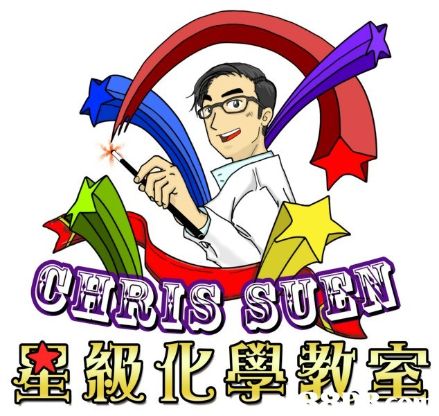 蠱級化學翱,text,cartoon,clip art,fictional character,line