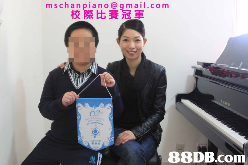 mschanpiano@gmail.com   keyboard,musical instrument,piano,technology,electronic device