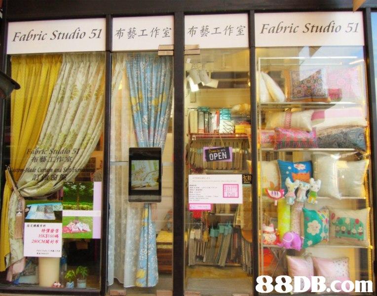 Fabric Studio 51布藝工作室布藝工作室 Fabric Studio 51 Fabric Stuldio 5 布藝工作室 Made Curtan and SafEurn OPEN t Pull HK$160時 280CMM   Building,Display window,Textile,Window,