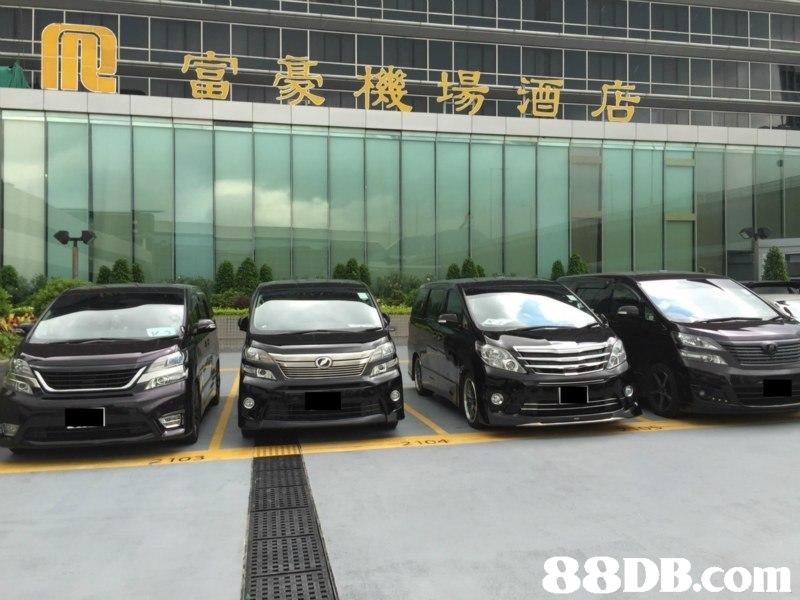 富豪機場酒店 88DB.com  motor vehicle