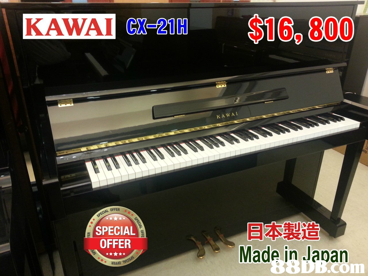 KAWAI CX-21H $16,800 KAWAI OFFER SPECIAL OFFER 制 Made in Japan .com In,musical instrument,piano,keyboard,technology,digital piano