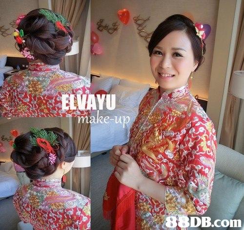 e-u BDB.com  pink
