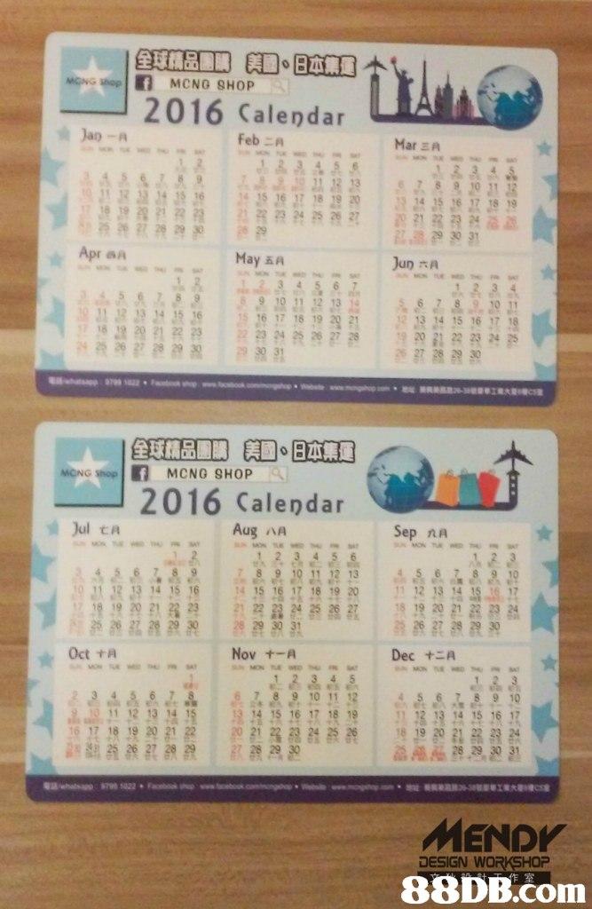 全球精品團購1 ilde本集運 2016 Calendar an-A Feb A 32,許2927卫39 Apr an May五A 6,9282122卫兰 12 14 15 16 17 全球精品團購111 Bui集運 2016 Calepdar l Jul ta Aug Sep na '、A Oct +A Nov +-A 89 10 112 13 14 17 18 1 25 26 MENDY  DESIGN WORKSHOP In  calendar,