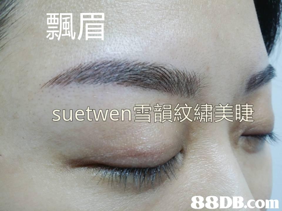飄眉,eyebrow,eyelash,nose,forehead,eye
