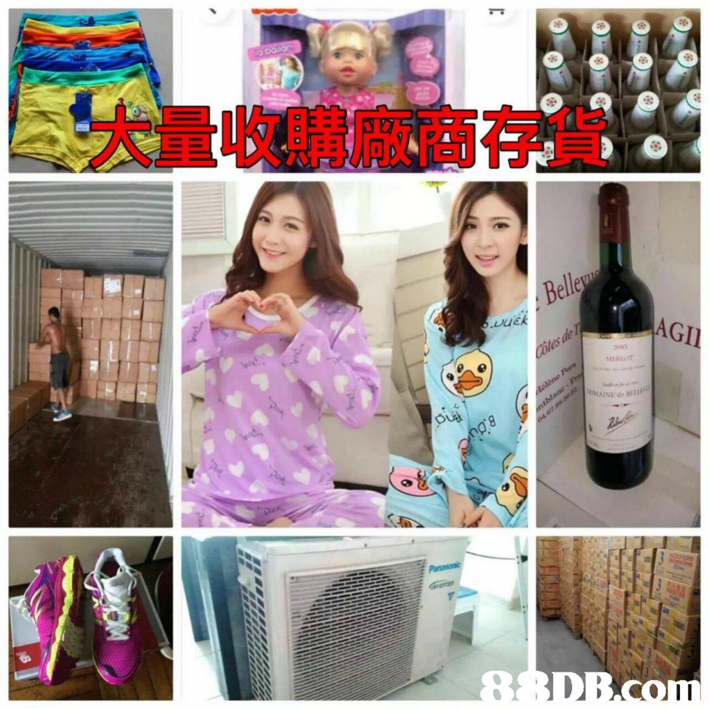 大量收購廠商存貨 GI 5005 MERLOT  product,product,bottle,pattern,design