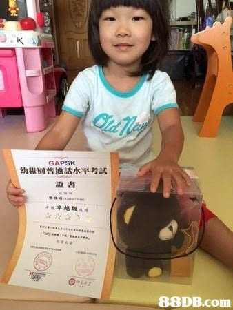 GAPSK 幼稚園普通話水平考試   day,toddler,child,product