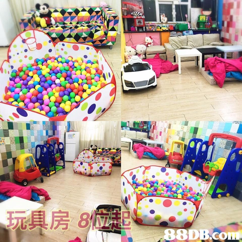玩具房 88DB.com  toy
