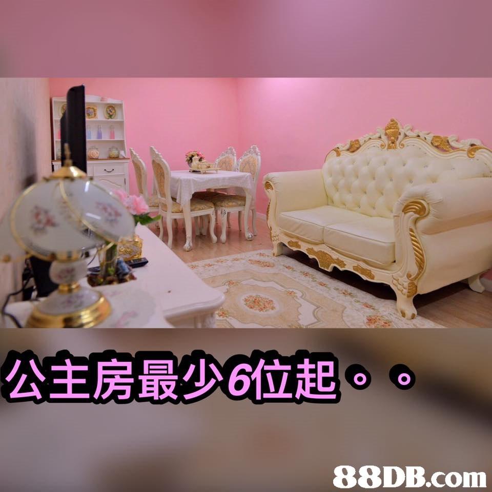 公主房最少6位起 。。 88DB.com  furniture
