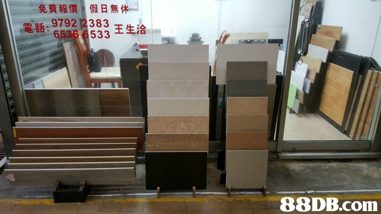 ,免費報價 假日無休 9792 2383 6536 533 /A 電話: 王生洽   floor,flooring,hardwood,product,