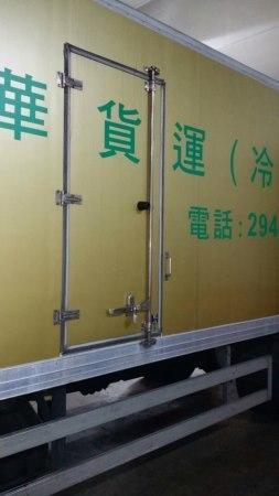 中華貨運倉儲有限公司 - 冷凍車租賃 - 凍車、冷藏車出租、凍車出租、凍車運送,冷凍車運輸服務。