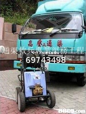 高鳳通渠 69743498 SB 8DB.com  motor vehicle