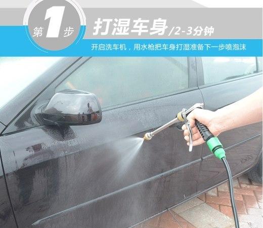 洗車打蠟教學