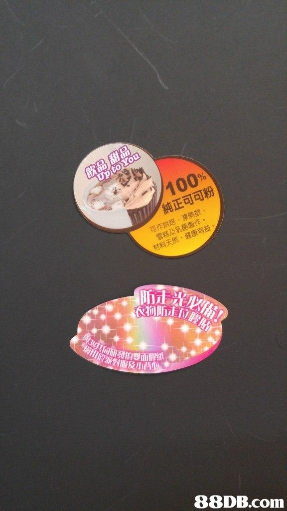 100% 純正可可粉 可作烘焙、凍熱飲 雪糕及乳酪製作 材料天然,健康有益 Bini if發的雙1111W   Pink,Text,Label,Material property,Font