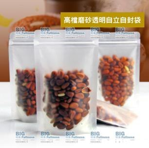 高檔磨砂透明自立自封袋 BIG BIG BIG  product,superfood,product,