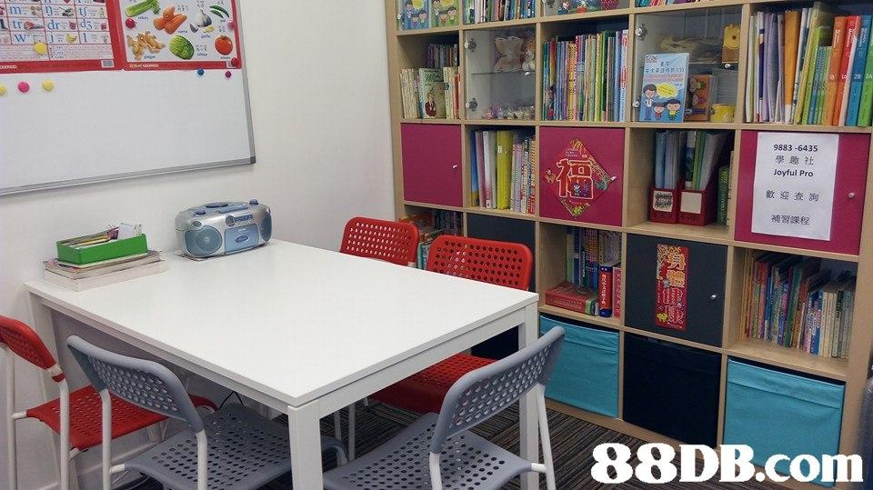 9883-6435 學趣社 Joyful Pro 歡迎查詢 補習課程 88DB.com  furniture